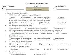 all worksheets computer worksheets pdf printable worksheets