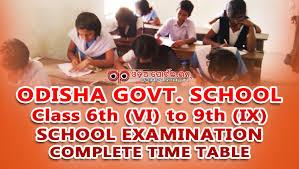 odisha govt class vi 6th to class ix 9th annual exam
