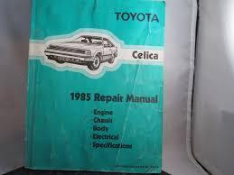 vintage toyota repair manual u0026 repais supplement celica