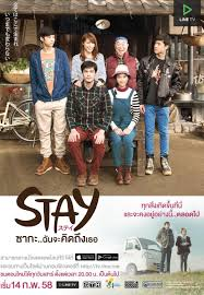 thanksgiving family movie stay the series thai drama so this is how i spent my