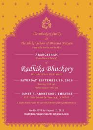 Arangetram Invitation Cards Samples Radhika Bhuckory September 10