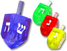 new year party supplies rosh hashanah new year party supplies and printable