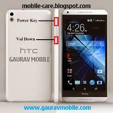 htc desire hd pattern forgot gaurav mobile htc desire 816 remove pattern lock hard reset solution