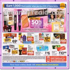 100 is rite aid open on thanksgiving day rite aid
