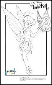 amazing coloring pages