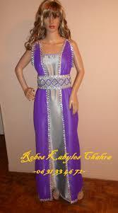 Robe De Maison Simple Robe Kabyle Moderne à Faire Sur Mesure Des Couleurs Au Choix