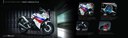 honda cbr 250cc digital imaging ichdi art design