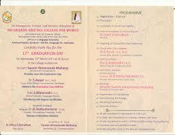 Invitation Card For Graduation Day Sri Sarada Niketan College For Women