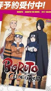 film boruto the movie di indonesia naruto malaysia on twitter boruto naruto the movie 2017 calendar