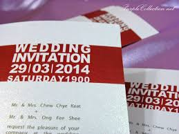 Buy Invitation Cards Online Wedding Invitation Card