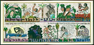 passover haggadah beauty in holiness words like sapphires 100 years of hebraica
