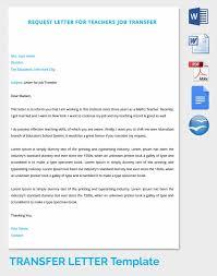 request letter sample transfer request letter sample