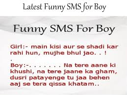 latest funny sms