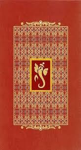 hindu wedding card glossy card paper hindu wedding cards in mumbai maharashtra