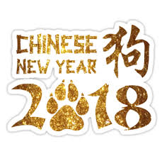 new year sticker new year 2018 year of the dog stickers by superteesunltd