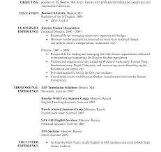 resume for students sle resume template minimalistglish language teacher instructor sle