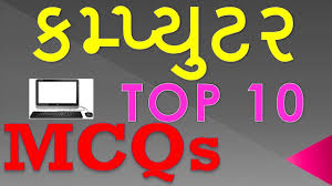 computer general knowledge gk theory mcq question answer book in