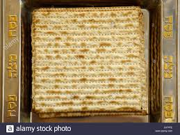 matzo unleavened bread traditional matzo matzoh matzah or matza unleavened bread