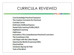 preschool curriculum choosing what is right for your program