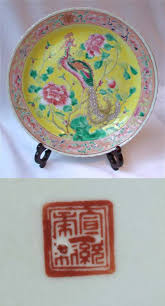 Chinese Markings On Vases Marks On Chinese Porcelain Straits Chinese Porcelain