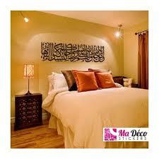 chambre islam stickers islam salon beautiful mosque minarets silhouette