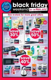 Airg Big Barn World Promo Codes Tiendeo Specials Catalogues And Stores In Your City