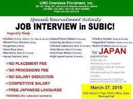 Resume For Work Abroad Job Openings In Japan March 2015