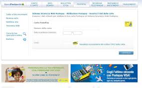 banco postaonline 怎么在poste pay的首页上操作转账阿 意大利你问我答 华人街网