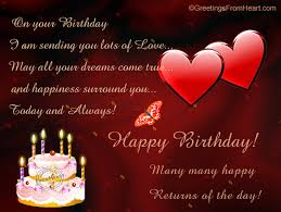 happy birthday greeting sending lots of on birthday