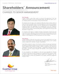 Announcement Letter Of Appointment Of Employee To New Position Dutch Caribbean