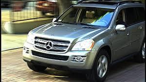 mercedes cdi 320 2008 mercedes gl320 cdi review roadshow