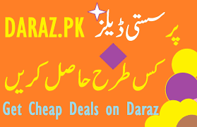 daraz pk get cheap deals discount coupons