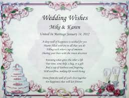 wedding wishes poem wedding wishes wedding s style