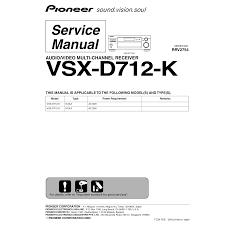 download free pdf for pioneer vsx d712 receiver manual