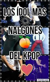 Memes De Nalgones - los ídol más nalgones del kpop parte 1 k pop amino