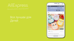 how to read apk files aliexpress apk file