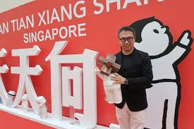 tian tian xiang shang 天天向上 local celebrities and students