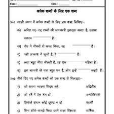 kriya worksheet hindi grammar worksheets for kids