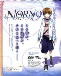 Shota Games | norn9 shota otome games 3 yooooooo pinterest gaming