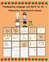 272 best smartboard lessons images on interactive