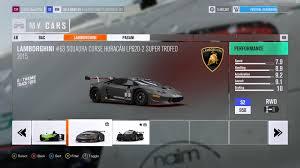 Lamborghini Huracan Acceleration - forza horizon 3 why can u0027t i use the lamborghini 63 squadra