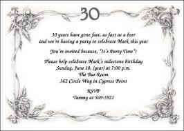 30th birthday invitation wording dhavalthakur com