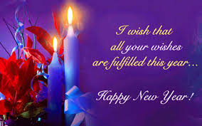 greeting msg for happy new year 2017 wallpapers free