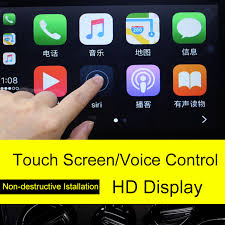 box for android usb smart link apple carplay box for android navigation