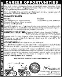 mechanical engineering jobs in dubai for freshers 2013 nissan atlas honda jobs 2013 management trainees in pakistan jang on 27