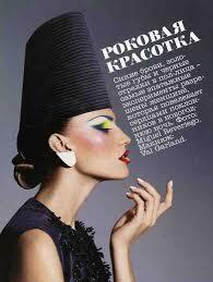 Makeup Artist Courses Online 236 Best Makeup Artist Val Garland Images On Pinterest Garland