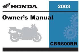 honda 2003 cbr600rr owner manual 03 u2022 22 95 picclick
