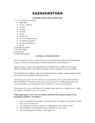 Uk Visa Letter Of Invitation Business How Do You Write An Invitation Letter For Visa Images Letter