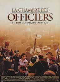 la chambre des officiers палата для офицеров трейлеры даты премьер кинопоиск