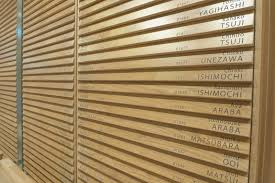 wood slats for walls surripui net